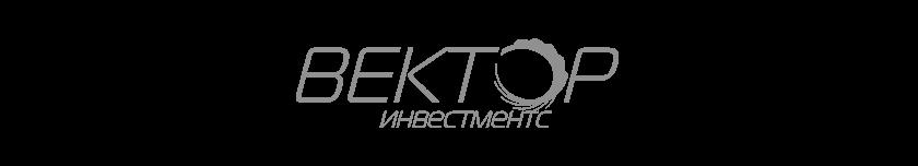 Вектор Инвестментс